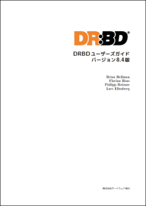drbd-users-guide-8.4